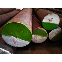Cheap Alloy Engineering Steel Bar GB40CRH Quenching And Tempering Good Hardenability for sale