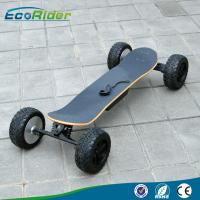 Cheap 2000W Brushless Motor 4 Wheel Skateboard With Wireless Remote Control 48V 8.8Ah for sale