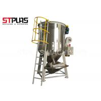 Cheap Double Screw Vertical Mixer Machine For PP PE PVC Helical Circular Mixture for sale