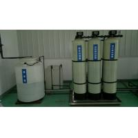 Cheap Industrial Pure Deionized Reverse Osmosis Water Equipment /Double Pass Reverse Osmosis Purification System for sale
