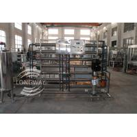 3T/H Water Purifier Reverse Osmosis Plant