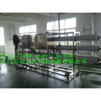 Cheap Pure Drinking Water Treatment Systems /RO  Machine for sale