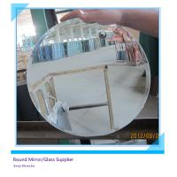 Cheap Round Oval Arch 4mm Decorative Glass Mirrors Water Proof With Beveled Edge for sale