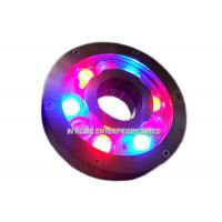 Cheap 30 Degree RGB 3 in 1 Underwater LED Fountain Light Outdoor With Remote Control for sale