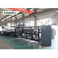 Cheap Mineral Water Sidel Blow Molding Machine for sale