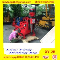 Cheap China Deutz Engine Cheapest High Quality XY-2B  Skid Mounted Geotechnical Core Drilling Rig With SPT Equipment for sale