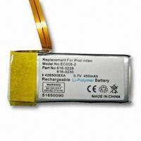 Cheap Replacement for iPod Video Battery Pack for sale