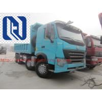 China Diesel Engine Howo Light Cargo Truck Zz1127g4715c1 8 Ton Capacity on sale