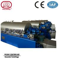 Horizontal 2 Phase Decanter Centrifuge For Calcium Hypochlorite Dewatering Manufactures