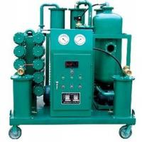 Cheap Coalescing Oil Purifier for sale