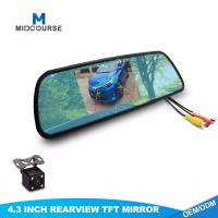 Cheap 4.3 Inch Aftermarket Backup Camera Systems For Pickup Trucks Anti - Glaring Glass for sale