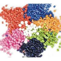Buy cheap Recycled PP Granules (090909-03) from wholesalers