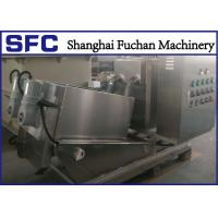 Buy cheap Ss304 Sus 316l Screw Press Sludge Dewatering Solid Liquid Separation Equipment from wholesalers