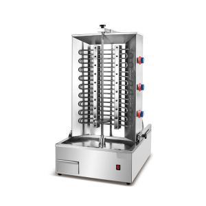 Cheap Heavy Duty Kitchen Equipment Electric Kebab Shawarma Knife Chicken Machine for sale