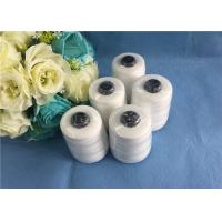 Buy cheap Wrinkle resistance 100% Polyester Bag Closing 10s/3/4 Sewing Thread for Clothes Factory from wholesalers