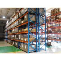 Buy cheap Mild Steel Heavy Duty Warehouse Storage Pallet Rack For Building Materials from wholesalers