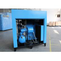 Permanent Magnet Screw Air Compressor PM Motor Energy Saving 10HP 7.5kW