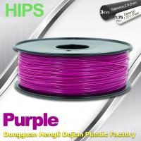 Cheap Small Density Colorful  HIPS  Filament 1.75mm Materials In 3D Printing for sale