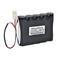 12V 3000mAh NI-MH Monitor Battery For Burdick EK10 ELITE2 Monitor