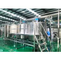Cheap Custom High Speed Beverage Blending And Packaging Line Easy Operation for sale