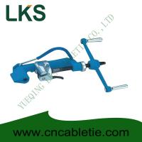 Cheap LKA type Hand Operated Strapping Tools(light-duty) for sale