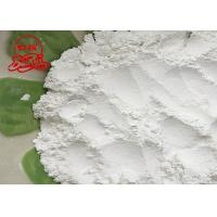 Cheap High Activity Calcium Hydroxide Powder 1.0 HCL Insoluble For Food Additive for sale