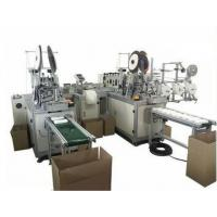 Cheap Intelligent Fully Automatic Mask Machine With Total Count And Batch Count Function for sale