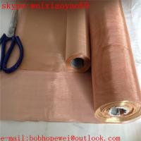 100% pure brass wire cloth ( factory price)c
