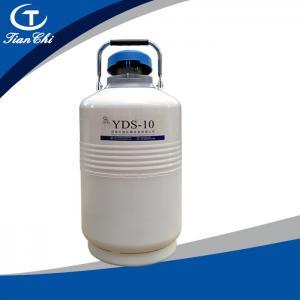 Cheap TianChi Liquid Nitrogen Biological Container 10L Aviation Aluminum Tank Price for sale