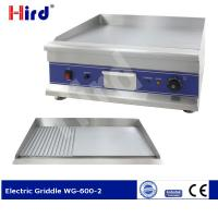 Buy cheap CE Grooved griddle Electric griller Cast iron cooking griddle for Restaurant from wholesalers
