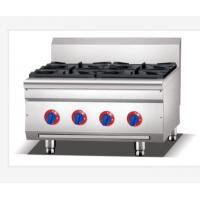 Cheap Professional Four Burner Stove Free Standing Gas Stove 4 Burner Stainless Steel for sale