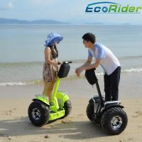 Cheap Yellow Electric Chariot Scooter Off Road 2 Wheeled Personal Transport for sale