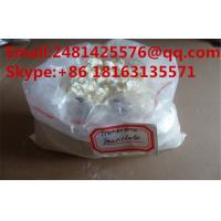 Cheap Raw Steroids Trenbolone Enanthate Powder CAS 10161-33-8 For Muscle Building for sale