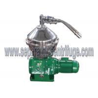 China Fish Meal / Fish Oil Separation Centrifugal Coalescing Oil Water Separator on sale