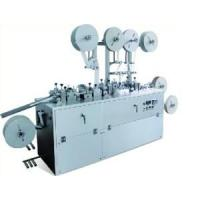 Cheap Automatic Infusion Plaster Packing Machine for sale