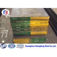 Cheap Die-casting Hot Work Tool Steel Flat Bar DIN 1.2344 Thickness 20-250mm for sale