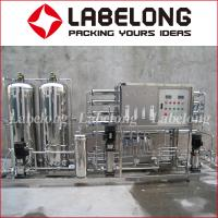 Cheap Industrial RO System High Precision , Automatic Reverse Osmosis Machine for sale