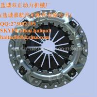Cheap Clutch Cover for ISUZU 8970317580 for sale