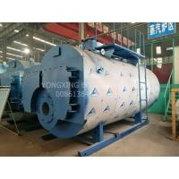 Cheap Quick Heating Low Cost 5.6MW Fast Delivery Gas (oil) Fired Hot Water cheap boilers for sale