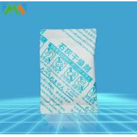 Cheap Lime Desiccant for sale