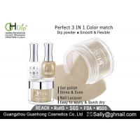 Buy cheap Dip Powder Nail Color Match Gel Polish Nails, Perfect Color Match upto 95% from wholesalers