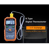 Cheap High Precision Temp Humidity Meter , Auto Power OFF Digital Thermometer Hygrometer for sale