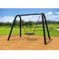 Cheap Arched Shape Kids Single Swing Set , Metal Swing Sets For Small Yard KP-G001 for sale