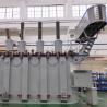 Buy cheap Low Noise Oil Immersed Transformer For Mentallurgy 110kV 40mVA from wholesalers