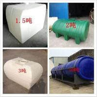 Cheap 5000L Rotomolded Horizontal Plastic water Tanks,made of PE for sale