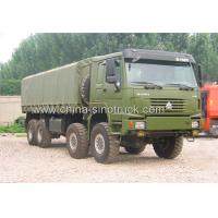 Cheap Sell/Buy SINOTRUK 8X8 ALL DRIVE CARGO TRUCK Africa/Djibouti/Myanmar/Liberia for sale