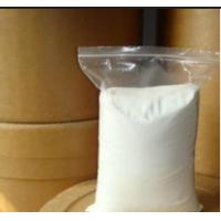 Cheap Tianeptine Sodium Salt with higher purity,white powder,API,chemical medicine for sale