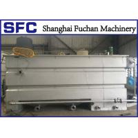 Cheap Industrial Dissolved Air Flotation System Sludge Dehydrator For Sewage Treatment for sale