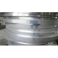 Cheap Thickness 0.008-0.2mm Width 200-1250mm Aluminum Tape for RF Cable and Ehv Cable for sale