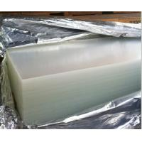 Buy cheap Large Lucite PMMA Acrylic Sheet Colours , 12mm Transparent Plexiglass Sheet from wholesalers